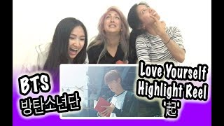 [KPOP REACTION] BTS 방탄소년단 -- LOVE YOURSELF HIGHLIGHT REEL