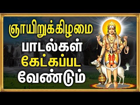 powerful-tamil-devotional-songs-|-கால-பைரவர்-மந்திரம்-|-kala-bhairava-mantra-|-tamil-devotional