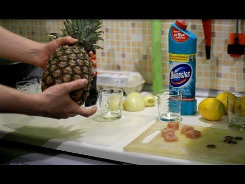 Эксперимент. Разъедает ли Кола и ананасовый сок вас изнутри?
