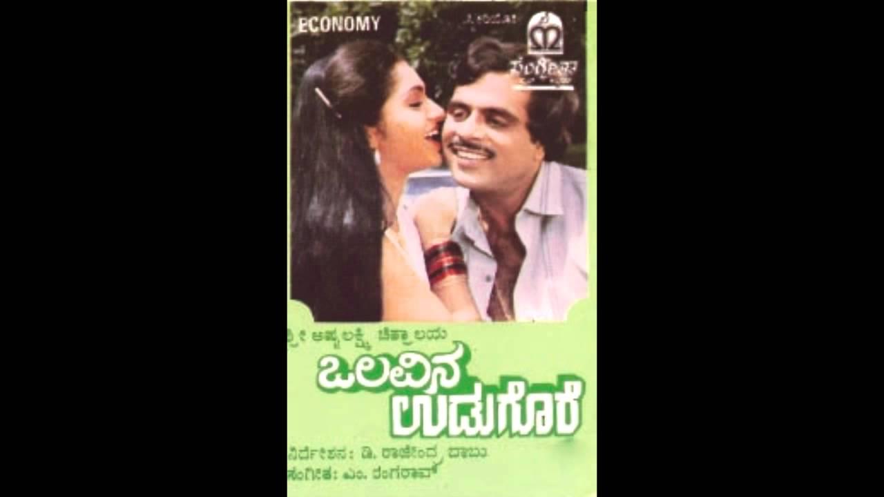 Ninnantha Cheluveyanu Lyrics - Olavina Udugore |S. P. Balasubrahmanyam|Selflyrics
