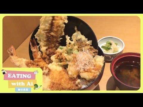 The Great Fish Of Tempura!  | Tenkiyo