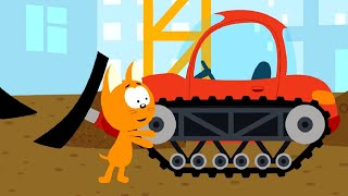 Котенок и Волшебный гараж - Рабочие машины - Сборник - Мультики про машинки