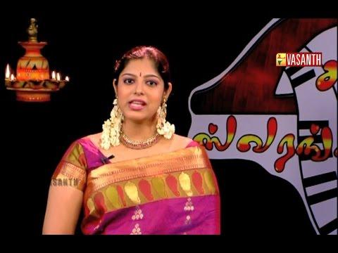 Sangeetha Swarangal 1 | Neyveli Santhanagopalan | 16 DEC 2014 | Vasanth TV