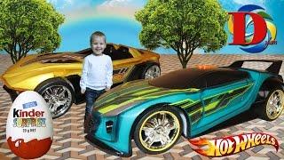БОЛЬШИЕ машинки ХОТ ВИЛС сбивают Киндер Сюрпризы Unboxing Hot Wheels cars knocks Kinder Surprises