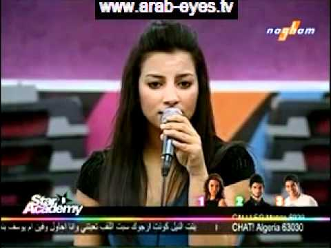 yasmine ahmed ezz chanson arab youtube. Black Bedroom Furniture Sets. Home Design Ideas