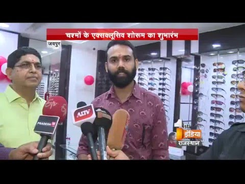 Optical store's 'Meharval Eye Zone' inaugurated by  State Health Minister | First India News