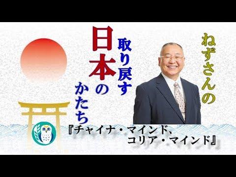 ある ユダヤ 人 の 懺悔 日本 人 に 謝り たい