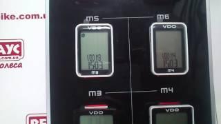Обзор велокомпьютеров VDO