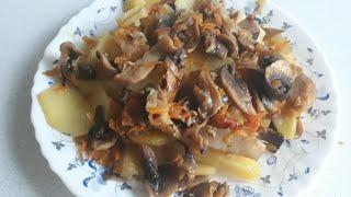 Грибы с картошкой в духовке Вкусно и просто