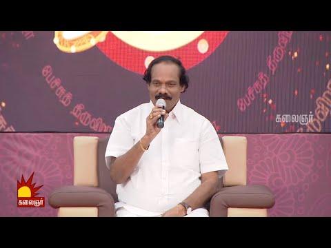 jayanthi balakrishnan speech   குழந்தைகளை வளர்க்காதீர்கள் உயர்த்துங்கள்   part 2   Iriz Vision from YouTube · Duration:  34 minutes 15 seconds