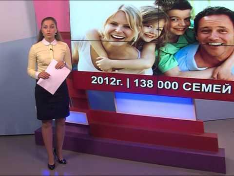 Многодетных семей в Ярославской области становится больше