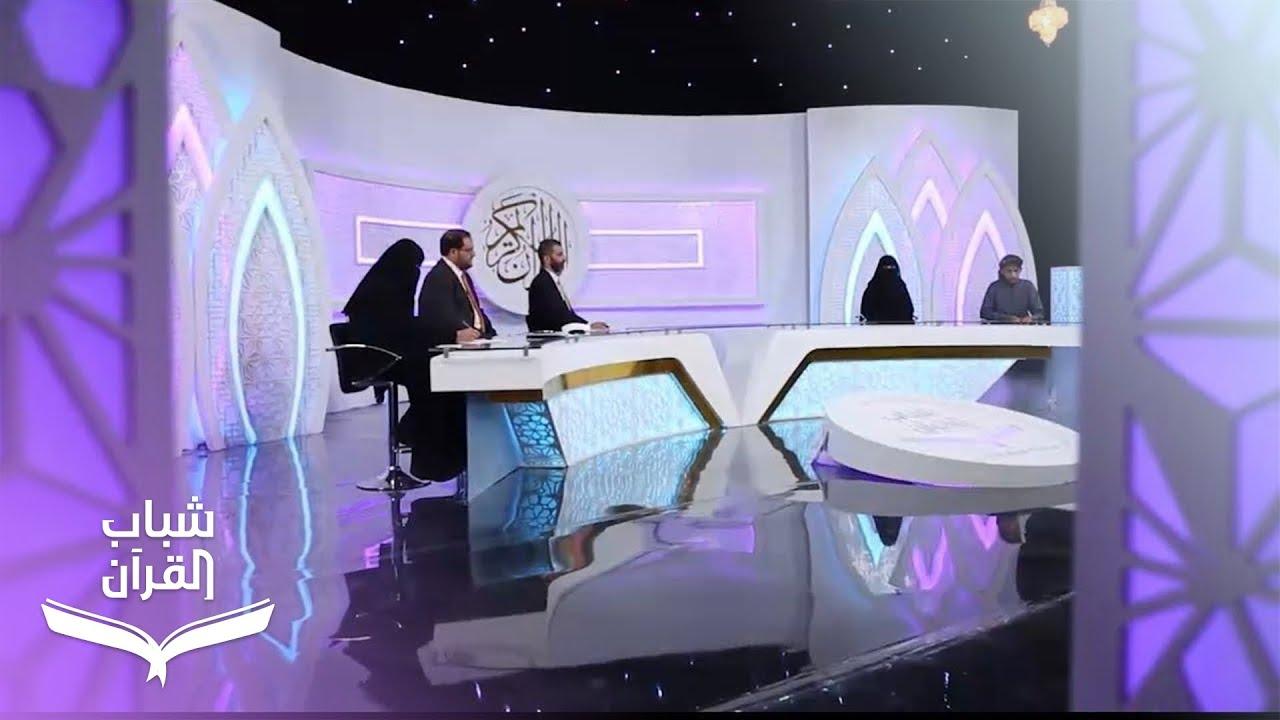 برومو برنامج شباب القرآن | رمضان 2021