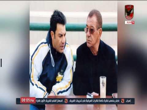 محمد سعيد يتمني الشفاء العاجل للكابتن محمد الصيفى مدرب منتخب الشباب السابق