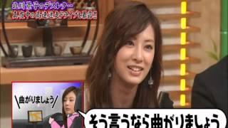 女優・北川景子が免許獲りたてのころに、自宅から歩いて15分のところに ...