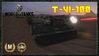 World of Tanks // T-VI-100 // Ace Tanker // High Caliber // Xbox One