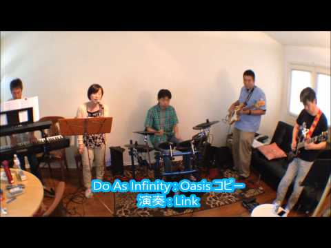 Do As Infinity : Oasis コピー