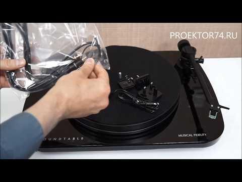 Обзор винилового проигрывателя Musical Fidelity Roundtable и фонокорректора Musical Fidelity LX-LPS
