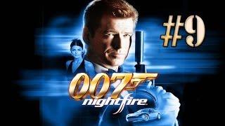 Прохождение James Bond 007:Nightfire [9] Финал