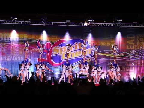 ECE C5 Spirit Cheer 2018