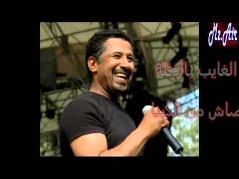 "Cheb Khaled ""El"