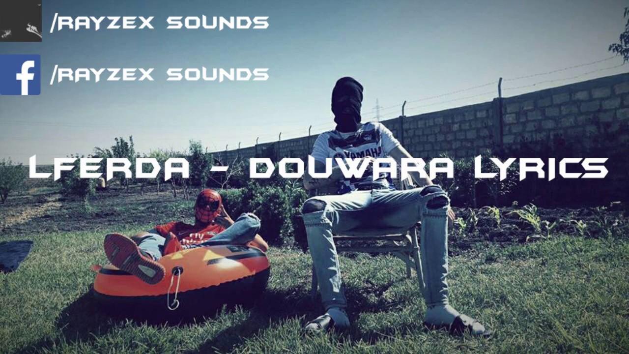 music lferda douwara