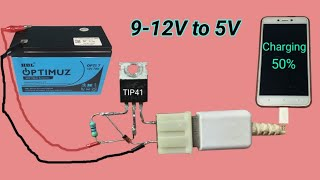 Скачать 12V To 5V Mobile Usb Charger Using Any Power Transistor