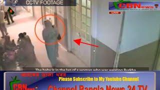 Dhaka Medical College Hospital Newborn stolen -Channel Bangla News 24 TV