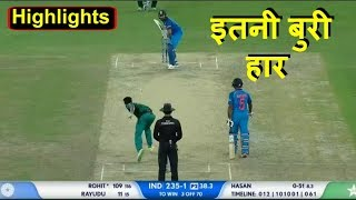 HIGHLIGHTS Ind vs Pak Asia Cup 2018 : India Beat Pakistan by 9 Wickets | Headlines India