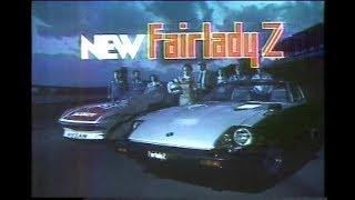 1976-1997 日産自動車CM集(改訂版)