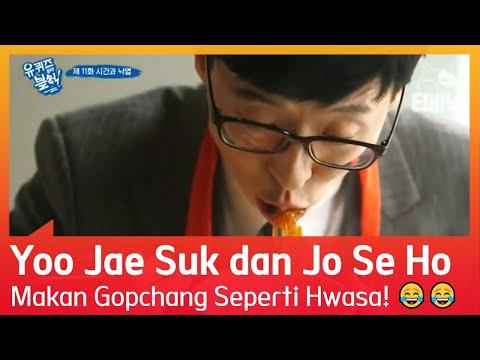 Yoo Jae Suk dan Jo Se Ho Makan Gopchang Seperti Hwasa! 😂😂 #YouQuizOnTheBlock