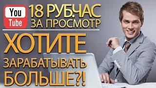 Идеи домашнего Бизнеса (НОВИНКА) Простой Заработок в Интернете Бизнес идеи