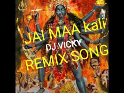 Jai Maa kali DJ remix song 2017