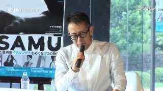 元のエントレの記事はこちら http://entre-news.jp/2013/07/11211.html ...