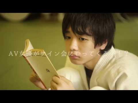【日本映画スプラッシュ(Japanese Cinema Splash)】『14の夜(14 That Night)』
