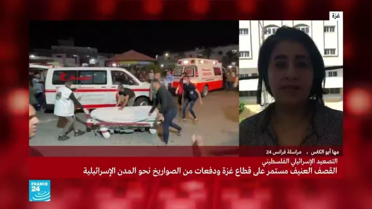 ما هي آخر مستجدات القصف الإسرائيلي على قطاع غزة الآن؟  - نشر قبل 2 ساعة