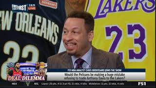 Chris Broussard SURPRISED Anthony Davis trading to the Lakers join with LeBron JAMES