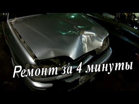 Быстрый кузовной ремонт автомобиля ВАЗ