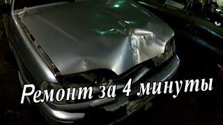 Быстрый кузовной ремонт автомобиля ВАЗ(, 2016-01-10T16:20:44.000Z)