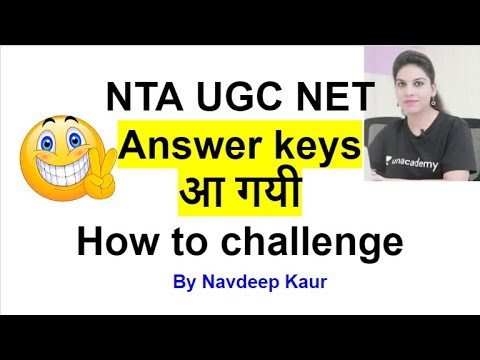 Answer keys  आ गयी  How to challenge NTA UGC NET