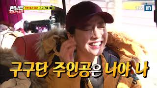 SBS-IN   Playing 'Subtract, not Multiply' in the bus, Runningman Ep. 381 with EngSub
