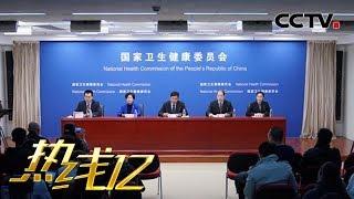 《热线12》 20191211| CCTV社会与法