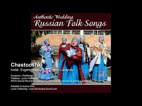 Chastooshki - Chastushki - Authentic Wedding Russian Folk Songs