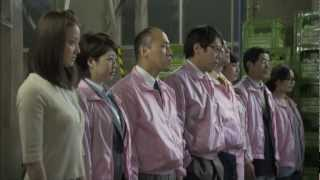 サラリーマンNEO 劇場版(笑) 原史奈 動画 23