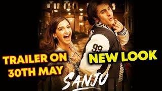 SANJU NEW LOOK | Ranbir Kapoor, Sonam Kapoor | Sanjay Dutt Biopic