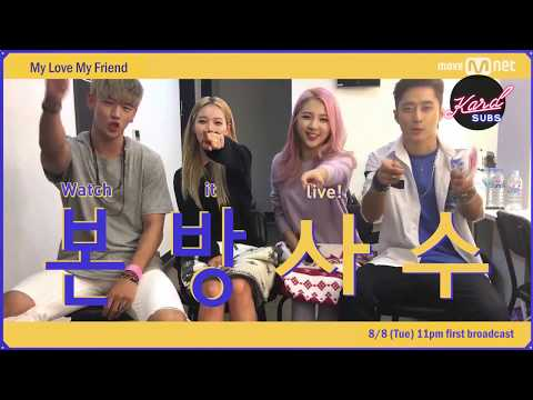 [ENG SUB] 170803 Mnet My Love My Friend KARD's interview