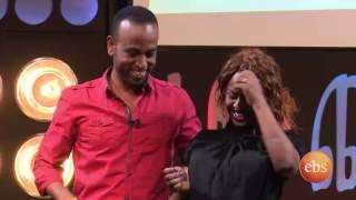 Ye Afta Chewata የአፍታ ጨዋታ:Artist Hana Vs Artist Tewodros - በተዋናይት ሃና እና በተዋናይ ቴዎድሮስ መካከል