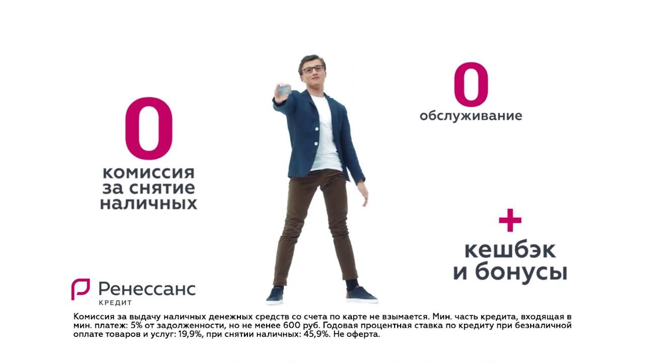 Получить деньги в кредит в москве