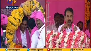 People With Only TRS For Development | Jupally Krishna Rao in Wanaparthy Meeting