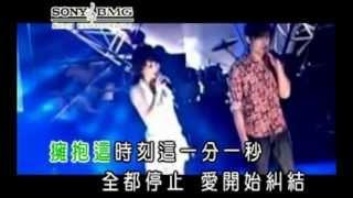 Jay Chou Feat Landy Wen - Wu Ding