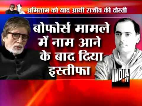 Amitabh Bacchhan speaks about Rajiv Gandhi-`1